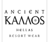 ancient kallos
